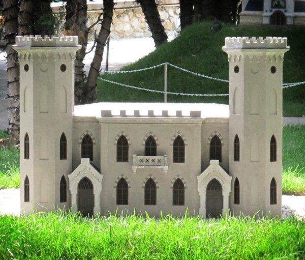 парк миниатюр