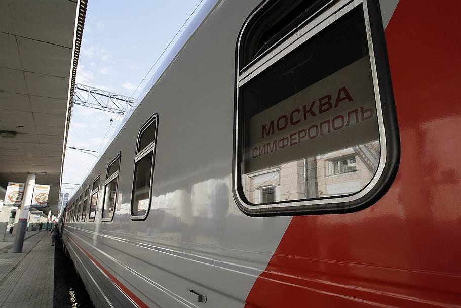 Какие поезда идут через паром на симферополь