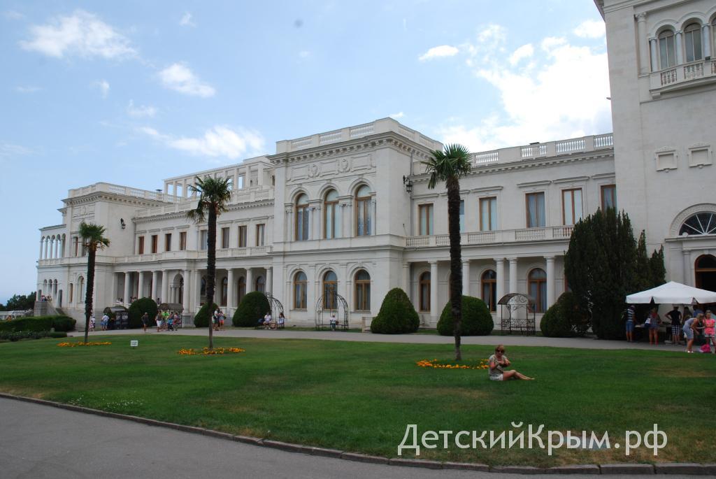 Krym crimea livadija park